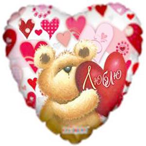 Шар 46 см Сердце Любовь Медвежонок