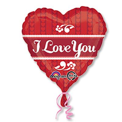 Шар 46 см Сердце Полосы сердец