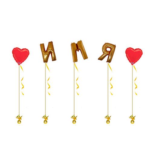 Надпись Имя из 3 букв и 2 больших сердца