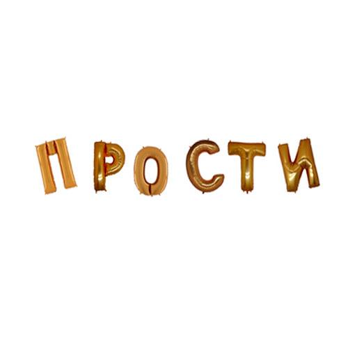 Шары-буквы для фотосессии и оформления праздников.