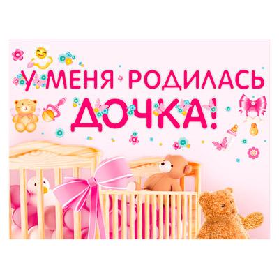 Статусы про день рожденье дочки