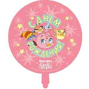 Шар 46 см Круг С Днем Рождения Angry Birds Stella розовый