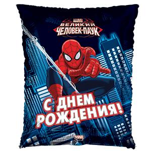 Шар 46 см Подушка С Днем Рождения Человек-Паук