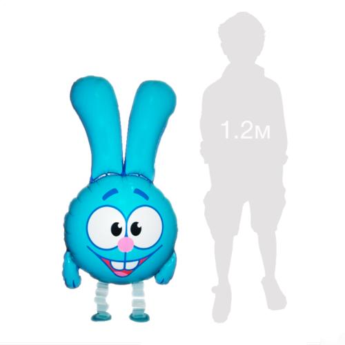 Шар 91 см Ходячая Фигура Смешарики Кролик