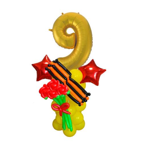 Стойка с цифрой 9 и цветами из воздушных шаров