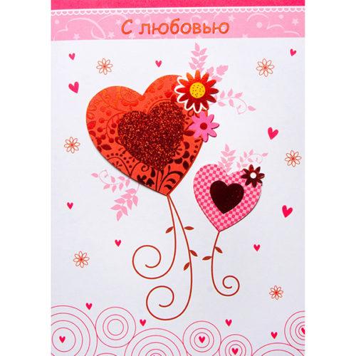 Открытка ручной работы С любовью Два сердца