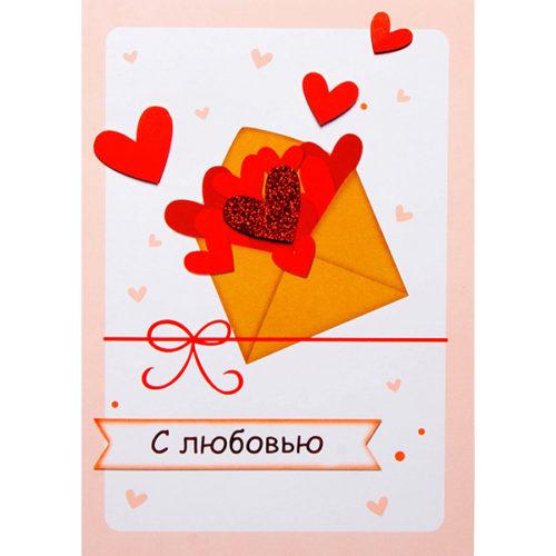 Открытка ручной работы С любовью Письмо