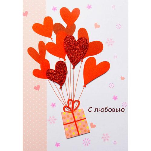 Открытка ручной работы С любовью Сердечный подарок