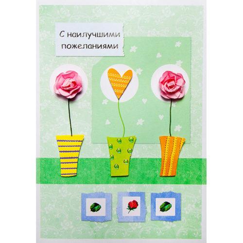 Открытка ручной работы С наилучшими пожеланиями Цветочки салатовая