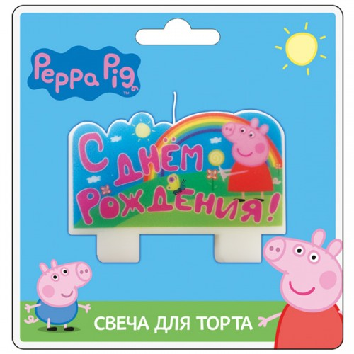 Свеча Свинка Пеппа С днем рождения 9х5см