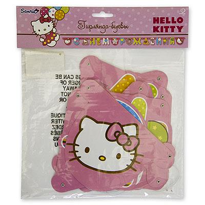 Гирлянда-буквы с Днем Рождения Hello Kitty