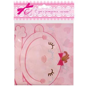 Скатерть полиэтиленовая розовая С днем Рождения Малыш 140см х 180см