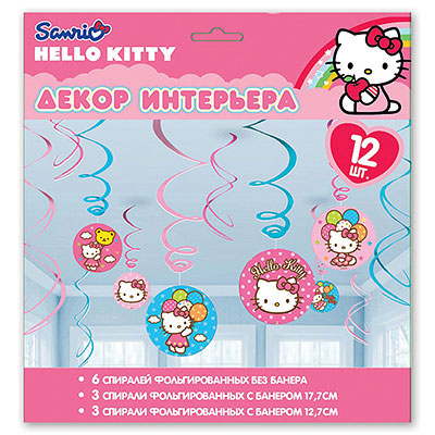 Спираль 46-60 Hello Kitty 12 штук