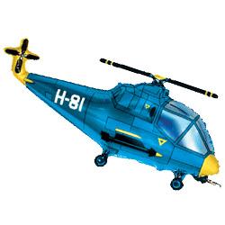 Шар 36 см Мини-фигура Вертолет Синий
