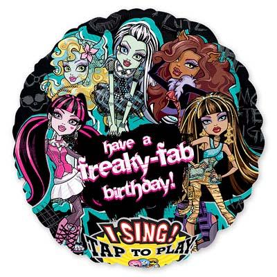 Шар 71 см Круг Музыкальный Monster High