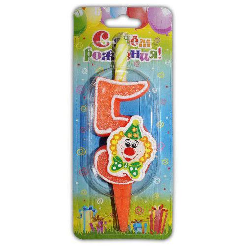 Свеча Цифра 5 С клоуном 12 см