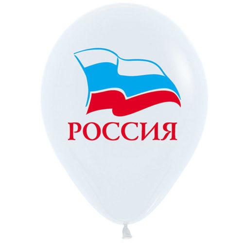 Шар 30 см Триколор Россия Ассорти Пастель