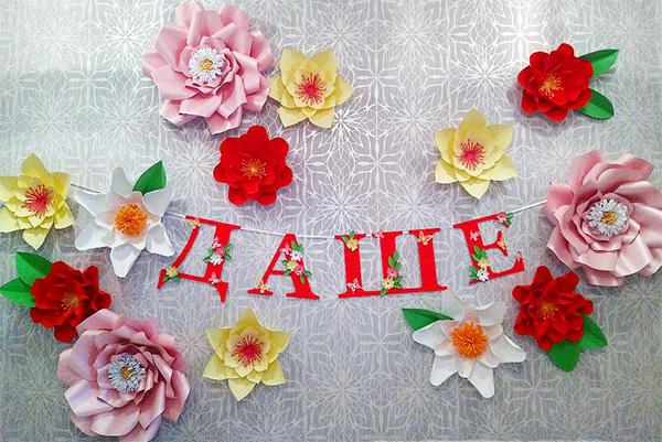 Именная гирлянда С цветами 4 знака и комплект бумажных цветов