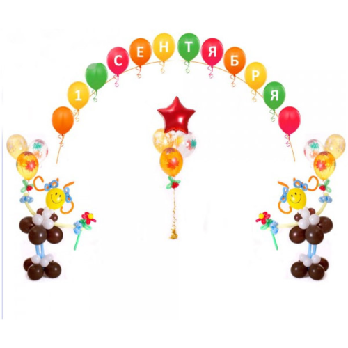 Комплект из шаров для оформления школы на 1 сентября