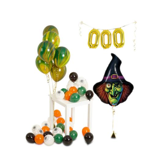 Комплект шаров для Хеллоуина с ведьмой