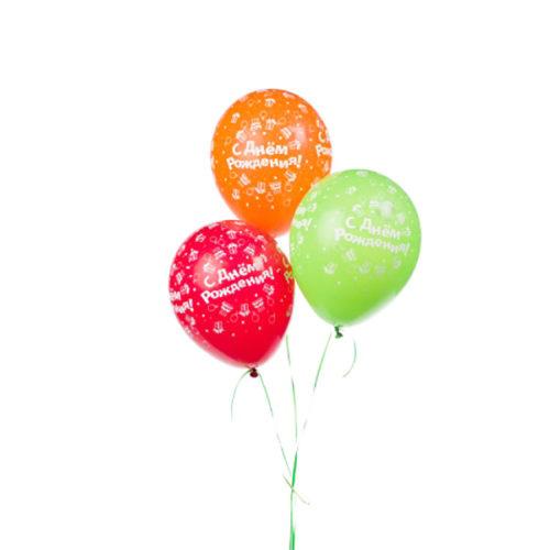 Набор из 3 желтых воздушных шаров С ДР Тортики