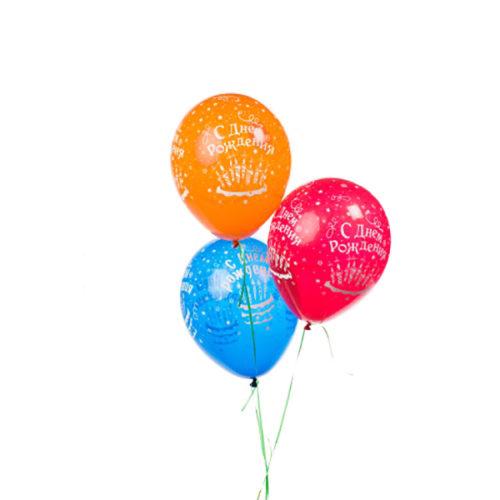 Набор из 3 желтых воздушных шаров С ДР Торт