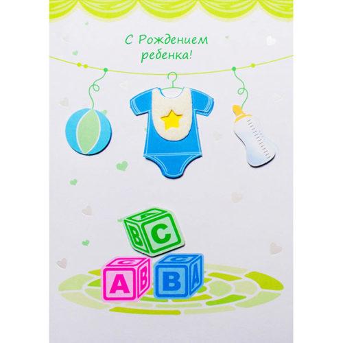 Открытка ручной работы С рождением ребенка кубики