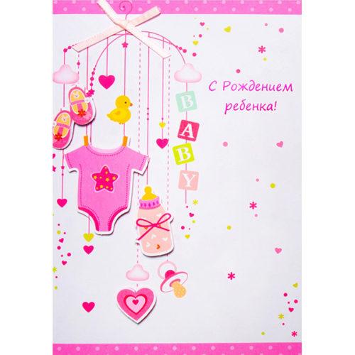 Открытка ручной работы С рождением ребенка розовая