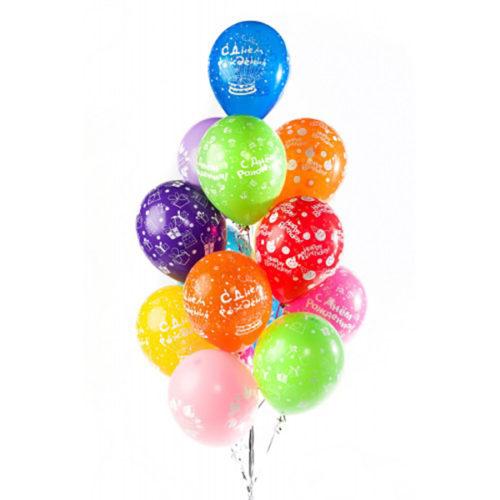 Связка из 15 шаров Ассорти ко Дню Рождения из воздушных шаров
