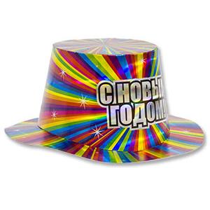 Шляпа голография С НГ Галактика