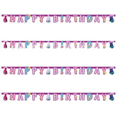Гирлянда-буквы С Днем Рождения HB Тролли 220 см