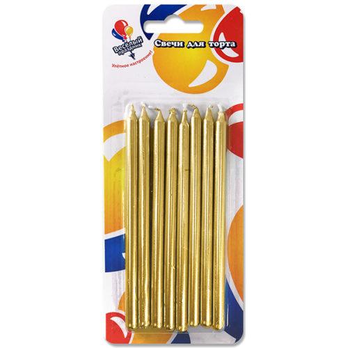 Свечи Золотые 12 см 8 штук