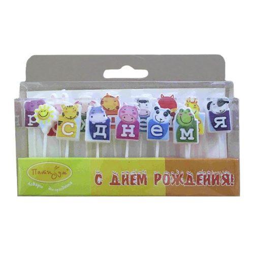 Свечи-буквы для торта С Днем Рождения Забавные зверята 2,5 см