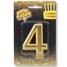 Свеча - Цифра 4 Золотая 8 см