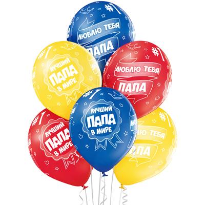 Связка шаров Лучший Папа 6 штук