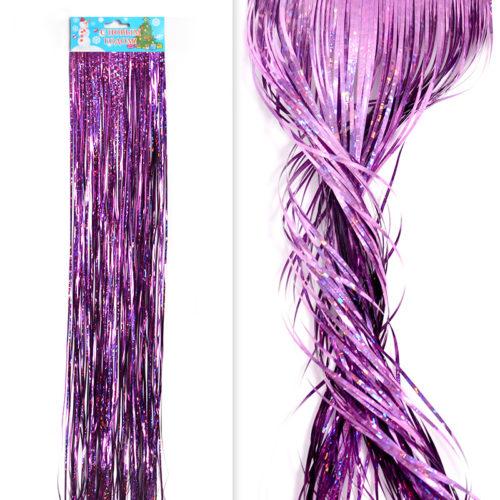 Гирлянда Дождик Фиолетовый голографический 0,5 м