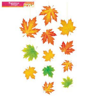 Набор оформительский Кленовые Листья 3 подвески