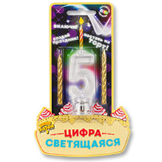 Цифра LED 5 для торта и праздничного стола + 2 свечи