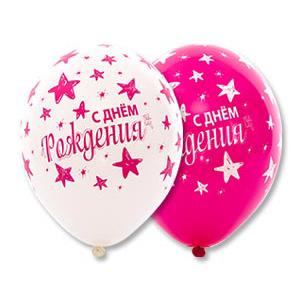 Шар 30 см ДР Звезды Розовый Черный Белый Пастель