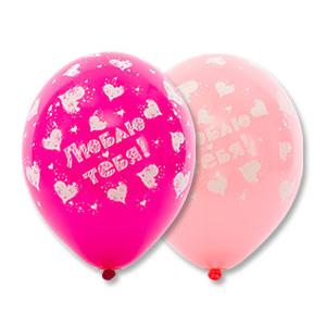 Шар 30 см Люблю Тебя сердца Розовый Фуксия Сиреневый Пастель