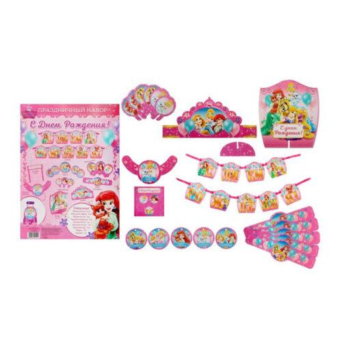 Набор для праздника С днем рождения Принцессы