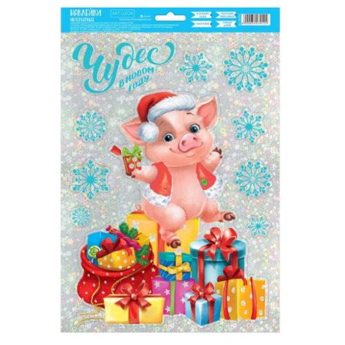 Наклейка интерьерная голография Свинка с подарочками 21 х 30 см