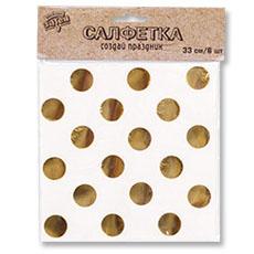 Салфетка 33 х 33 см фольгированная Золотая 6 штук