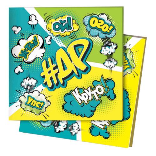 Салфетки 24 Х 24 см Комиксы #ДР 12 штук