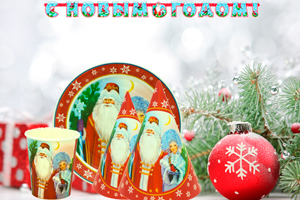 Коллекция Дед Мороз и Снегурочка