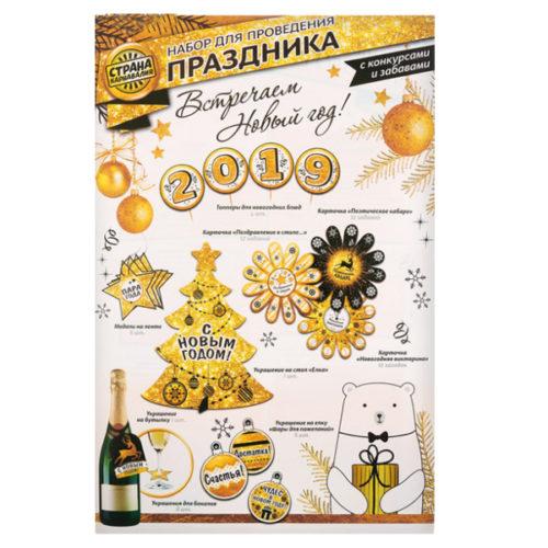 Набор для праздника С Новым Годом 26 предметов 20 х 30 см