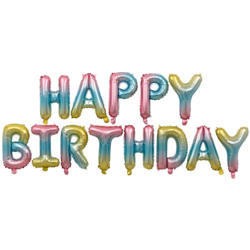 Набор шаров-букв 41 см Надпись Happy Birthday Нежная радуга Градиент