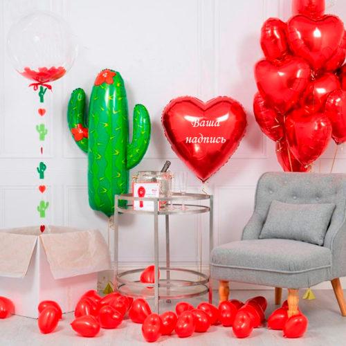 Комплект шаров Кактус Связка и Сердечки с Индивидуальной надписью