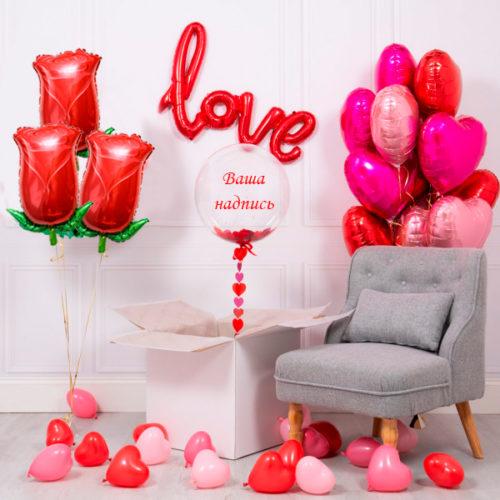Комплект шаров Любовь и Розы с Индивидуальной надписью