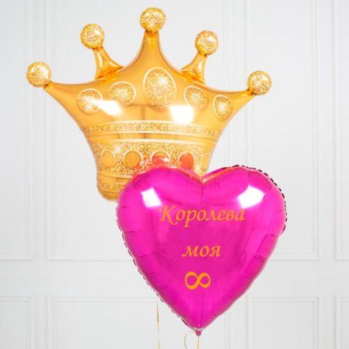 Комплект Моя Королева 8